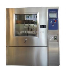 GB4208 IPX3-IPX4摆管淋雨试验箱