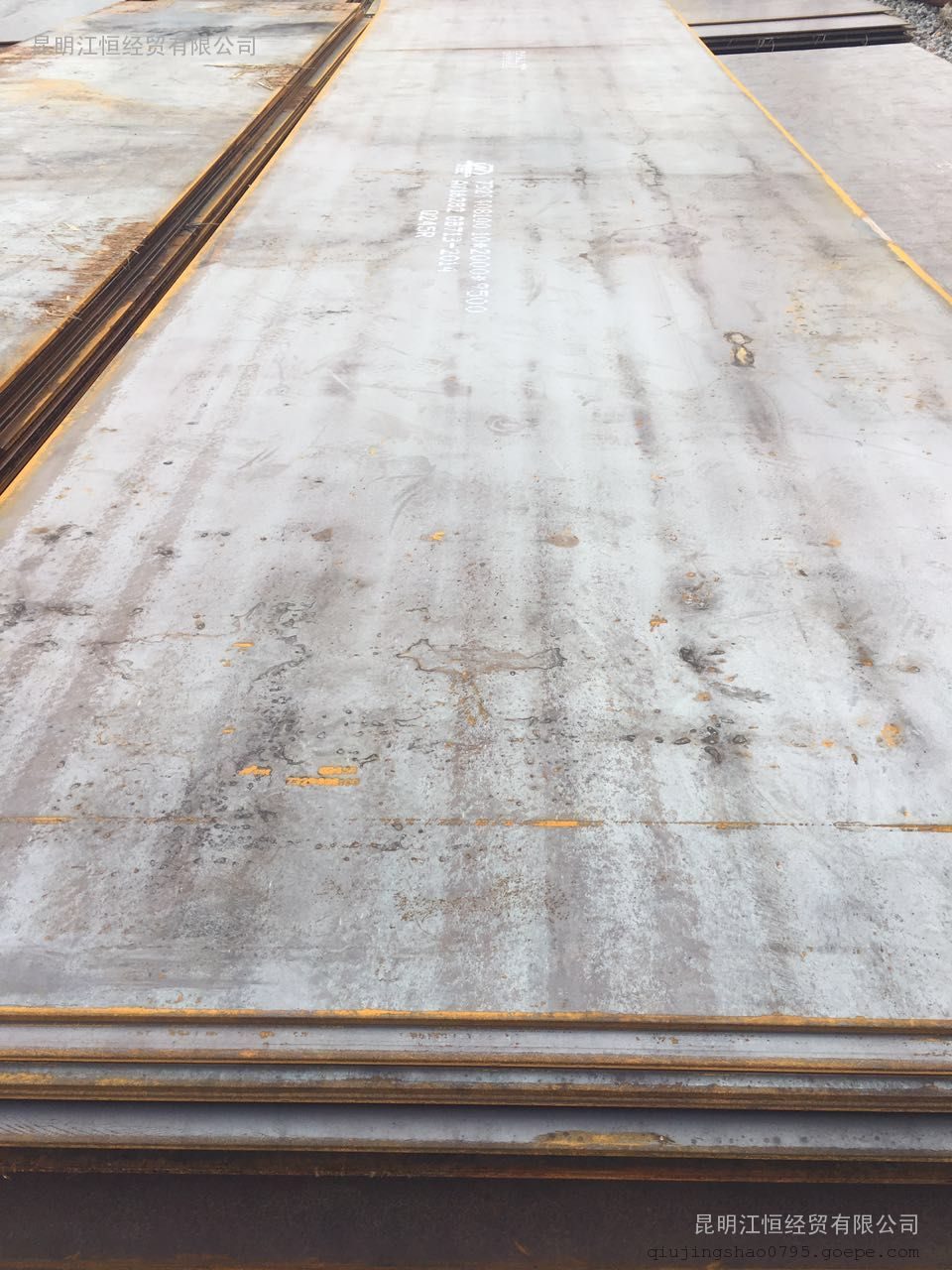 云南低合金钢板价格咨询