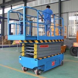 自行式升降机厂家SYZ型全自行升降机