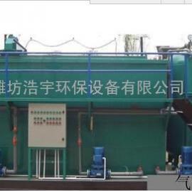 冷藏厂污水处理设备-工艺
