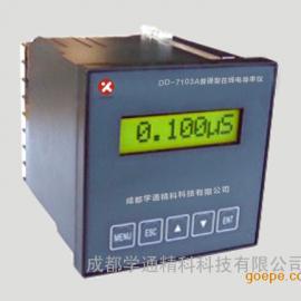 DD-7103A普通型在线电导率仪