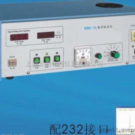 WRS-1B数字熔点仪