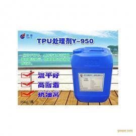 源雅TPU油污处理剂,双面胶原理,环保无毒粘性强