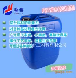 PET附着力促进剂Y-602
