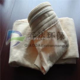 防水耐高温玻璃纤维除尘布袋 玻璃纤维针刺毡除尘布袋