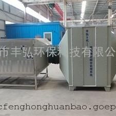 活性炭吸附除臭装置 预处理和综合处理beplay手机官方 废气处理系统