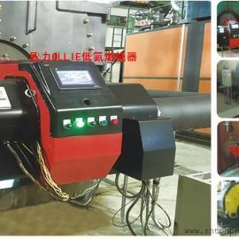 低氮燃��器