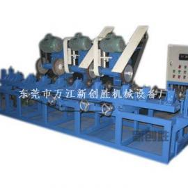 自动扁管磨砂机