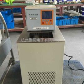 聚同低温恒温槽JTDC-0515低温恒温水浴锅