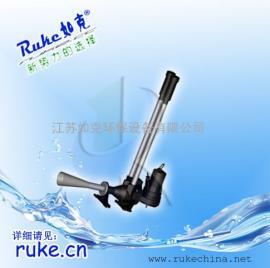 QSB4移动式-潜水自吸式射流曝气机