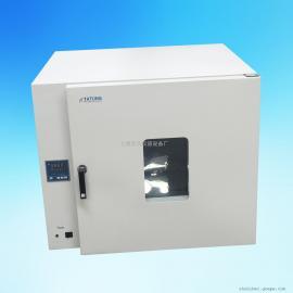 厂家直供300度数显台式精密鼓风干燥箱烘箱TLD-200