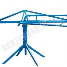 厂家直销12米混凝土布料机 18米电动布料机 15米手动布