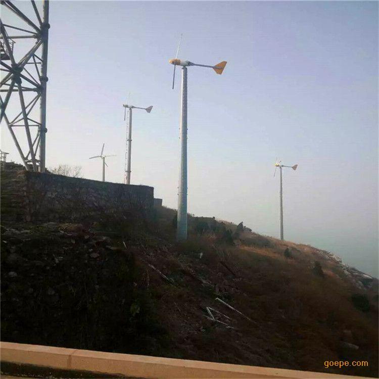 热销款3000w家用 太阳能风能发电系统 微型发电机组