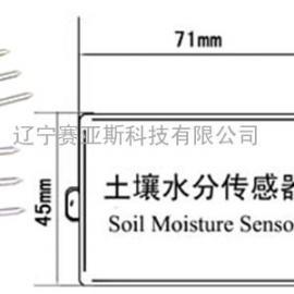 土壤温湿度传感器SWR-100W