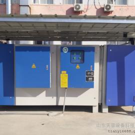 制药厂臭气净化 废气除臭装置 制药车间有害气体治理