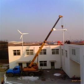 供应风力发电机 300W微风启动风力发电机 风光互补路灯系统
