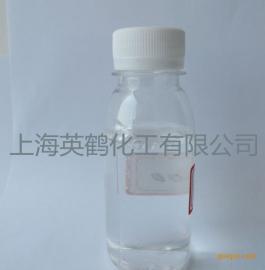 提供PSI-520氢氧hua镁氢氧hua铝粉体表面处理剂