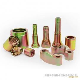 伊顿标准液压接头厂家介绍高压胶管接头泄漏原因