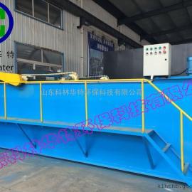 高速fu务区地埋式一体化污水处理设备