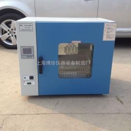 DHG-9023A台式电热恒温鼓风干燥箱,老化箱,烘箱