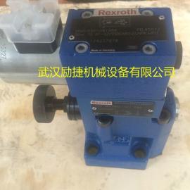 �磁溢流�yDBW30-B2-5X/350-6EG24