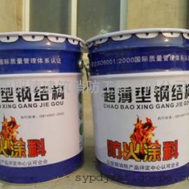 朋德钢结构防火涂料,包工包料包验收-钢结构防火涂料