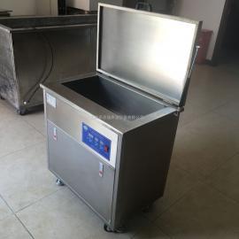 双频超声波清洗机 可定做材质不锈钢304超声频率可自行选配KHZ