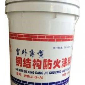 薄型钢结构防火涂料施工 朋德钢结构防火涂料