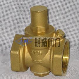 黄铜减压阀 可调式减压阀