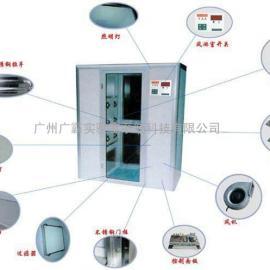 广州货淋室