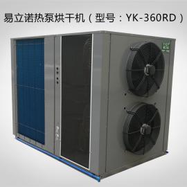 易立诺香菇流水线烘干机 热风循环烘干设备YK-240RD