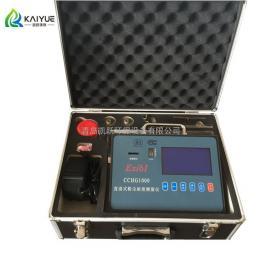 青岛凯跃电厂煤粉浓度测试仪 防爆型直读式粉尘仪CCHG1000