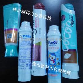 化妆品收缩膜包装机 POF收缩膜包装机