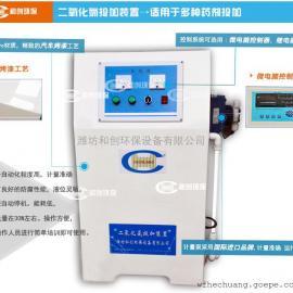 宁夏固体二氧化氯药剂投加装置/宁夏二氧化氯药剂投加器价格