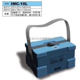 生物安全运输箱(gong路型)