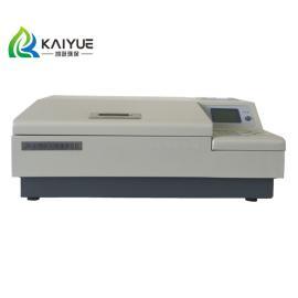 凯跃环保国标微生物电极法BOD生化需氧量快速测定仪KY-50