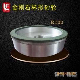 金刚石杯型砂轮 树脂结合剂金刚石树脂砂轮