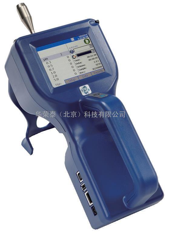 美国TSI 手持式粒子计数器 9306