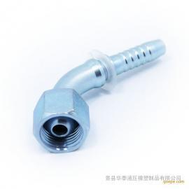 液压胶管接头@液压胶管接头价格@液压胶管接头*生产厂家