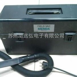 美国原装进口防静电净化除尘器35848