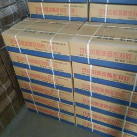 双组fen聚硫mifeng胶比zhong参shu