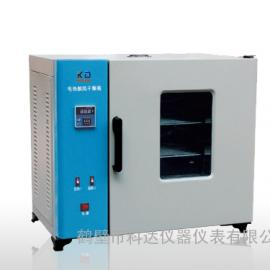 实验室数显鼓风干燥箱,实验室烘干设备