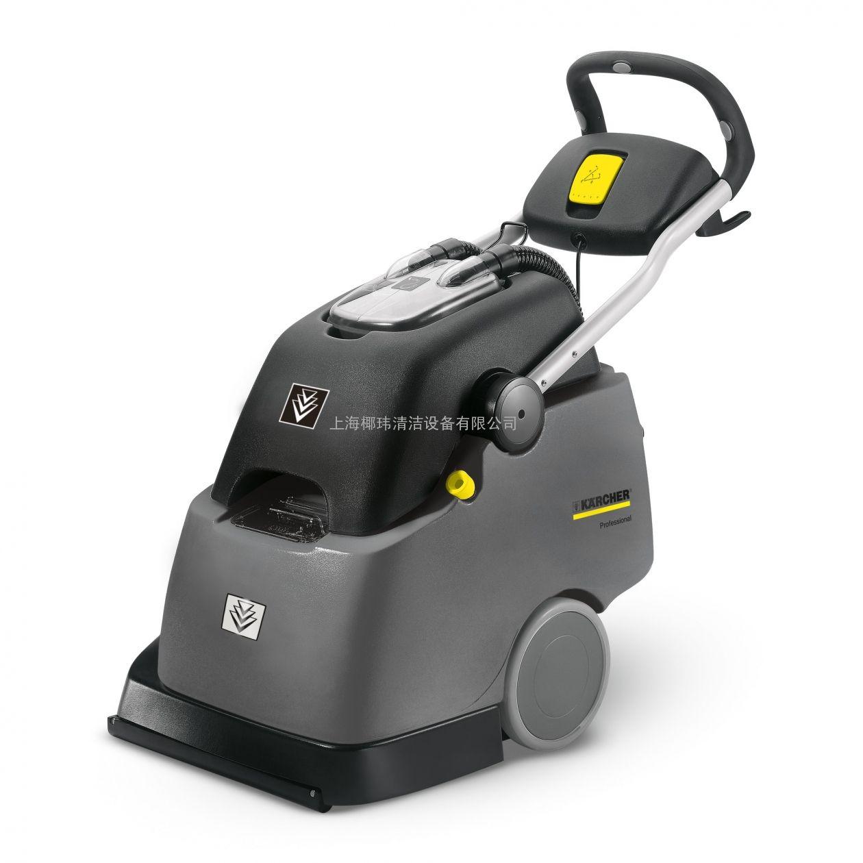 德国凯驰 三合一地毯清洗机 BRC45/45 C