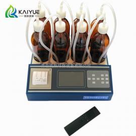 凯跃环保国标五日培养法生化需氧量BOD测定仪KY-901