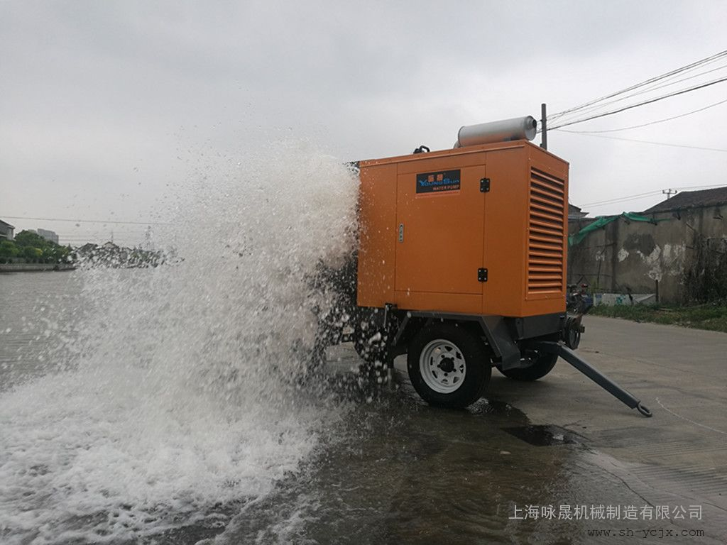 8寸防汛抗洪移动泵车/柴油机自吸泵/咏晟移动泵车