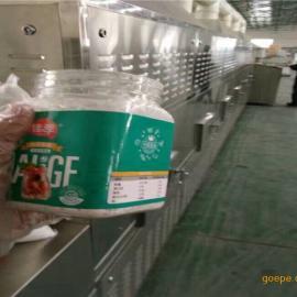 越弘新型营养代餐粉杀菌设备销售厂家