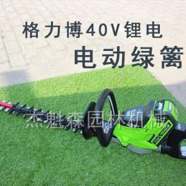 格力博40V锂电双刃篱笆剪 4AH电动采茶机 充电式绿篱机