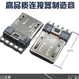 长度10.5短体MICRO 公头~麦克焊线式5P USB