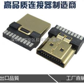 焊线式HDMI公头~19P焊接点(A型)镀金款线端连接器