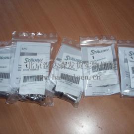 史陶比尔快插特惠报价/Staubli RBE03.1804电缆接头接头